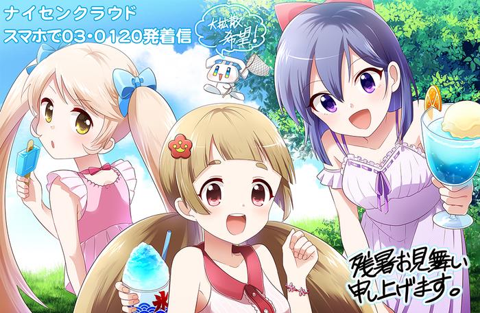 zansho_web.jpg